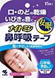 ランニングにおける鼻呼吸の重要性